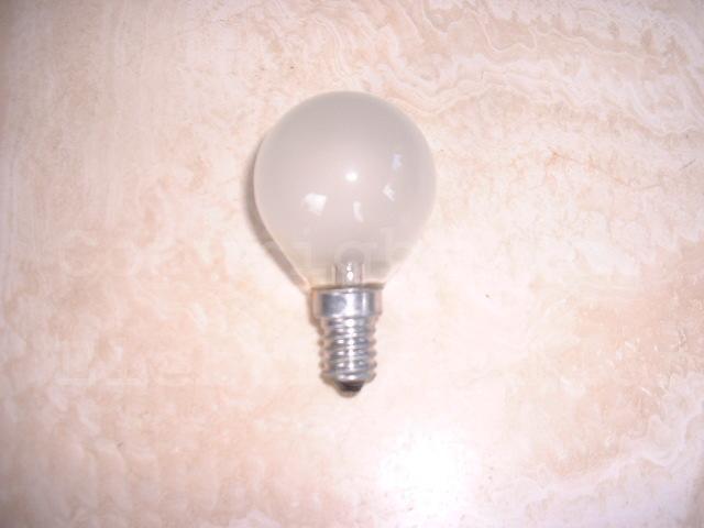 Tropfenlampe E14/230V 15W matt